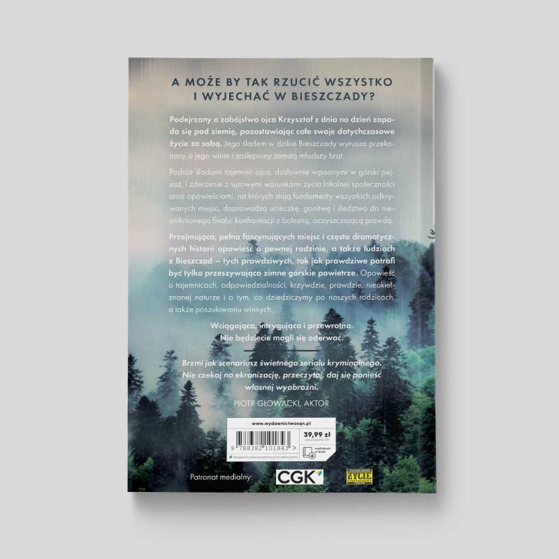 Okładka książki To nie moja wina w księgarni SQN Store
